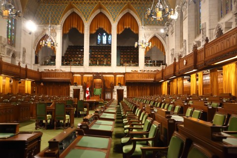 An image of the House of Commons chamber